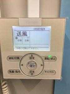 高効率空調のコントローラー