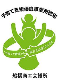 20150225子育て支援有料事業所_認定マーク